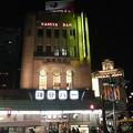 Photos: 神谷バー