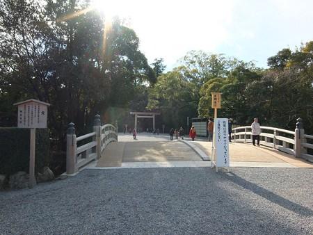 豊受大神宮(伊勢神宮外宮)2 表参道火除橋