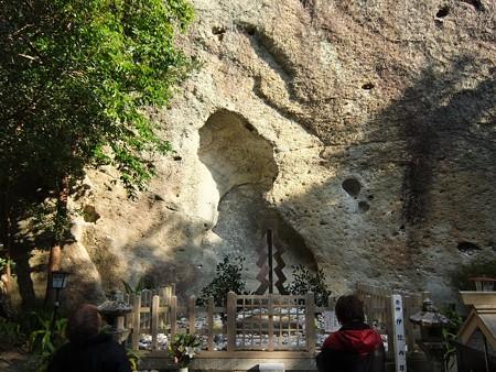 花窟神社16 ほと穴
