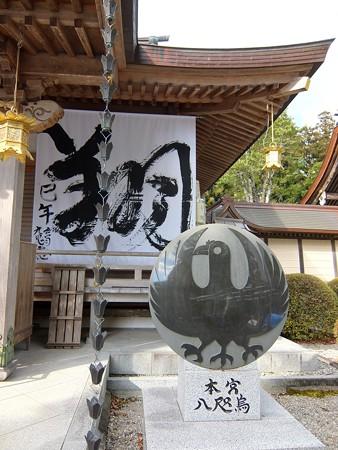 熊野本宮大社15 八咫烏 「翔」