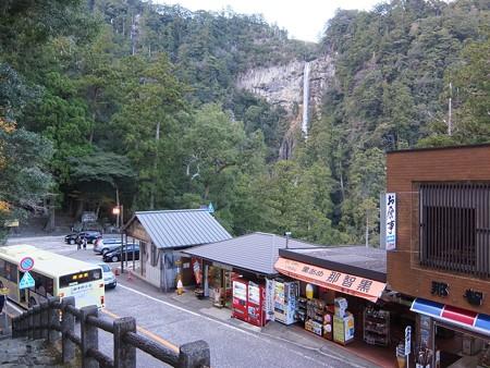 飛瀧神社→熊野那智大社へ