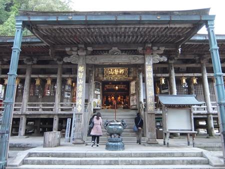 熊野那智大社11 西国第一番札所