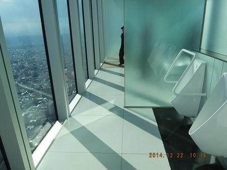 あべのハルカス16 展望台のトイレ