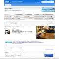 Photos: スクリーンショット_2014-12-02_14_02_23