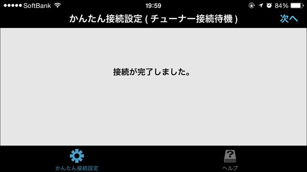 IMG_8369