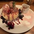 Photos: バレンタイン期間限定苺のパンケーキ♪ すーちゃんとお揃い(*^p^*)2