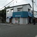 写真: 雑餉隈駅近くにある武田鉄矢...