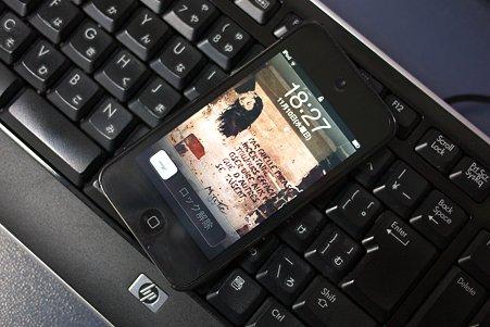 2010.11.10 机 iPod touch