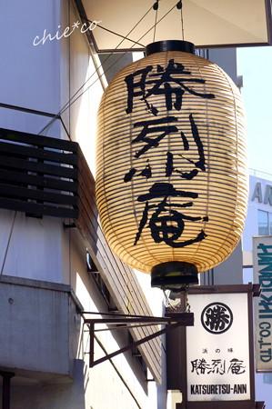 関内~野毛~吉田町さんぽ-109