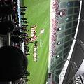写真: ホームスタジアム神戸!今か...