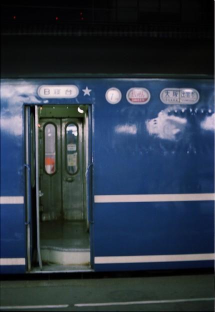 BY16s-急行だいせん、大阪駅
