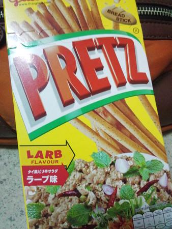 タイ限定プリッツ・ラープ(タイ風ピリ辛サラダ)味!