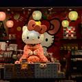 Photos: キティちゃんのお店