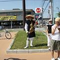 Photos: 09年 夏 核兵器解体行脚 後半 (13)