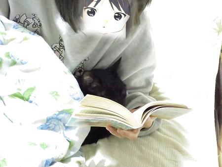 黒猫チャンプの読書1