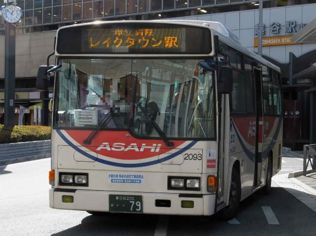朝日バス 2093号車