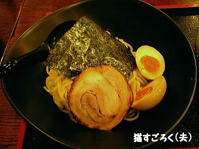 とんこつらーめん つけめん 鋼 (HAGANE) つけめん 麺のほう