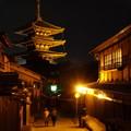 Photos: ライトアップの八坂の塔通り!2014