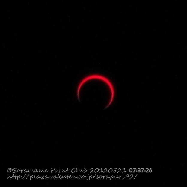 金環日食-12