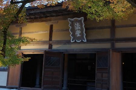永源寺 - 009