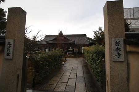 東福寺勝林寺 - 2