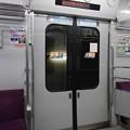 Photos: 北総鉄道9100形(千葉ニュータウン鉄道車)・車内?