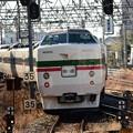 Photos: 189系M52編成回送 成田発車
