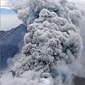 Photos: 火山 霧島