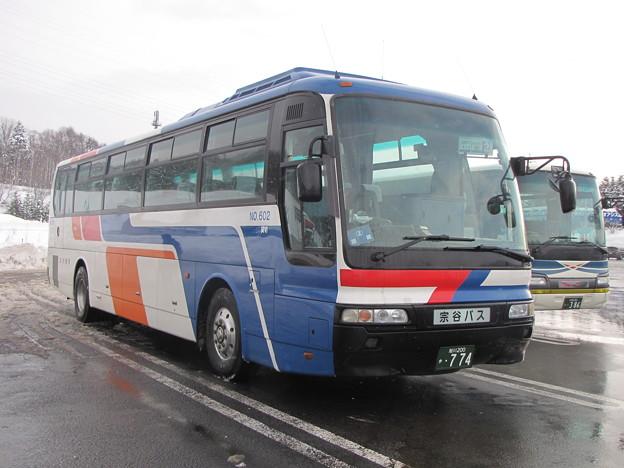 宗谷 バス