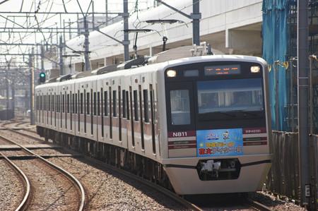 新京成N800形N818