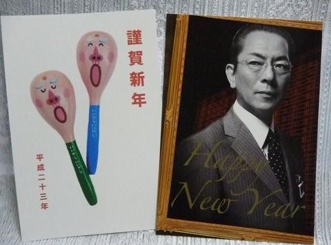 写真: 今日いただいた年賀状。右は映画館の入口で、左は自宅に届いていまし...