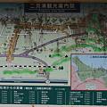 写真: 120507-2関西ツーリング・夫婦岩・二見浦観光案内図