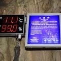 140517-44東北ツーリング・龍泉洞・三原峠と気温湿度