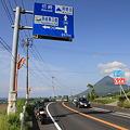 Photos: 100516-52九州ロングツーリング・長崎鼻への分岐
