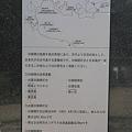 Photos: 110519-3出雲日御碕