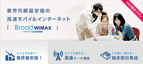 bwimax_top