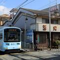 写真: 阪堺モ601型 601号