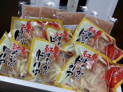 前田水産 「紅ずわいがにドリア、かに丼の素セット」