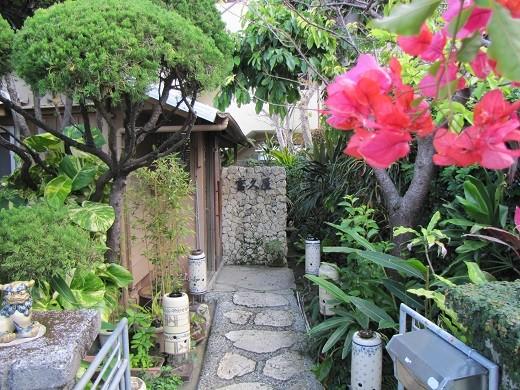 Photos: 首里「富久屋」