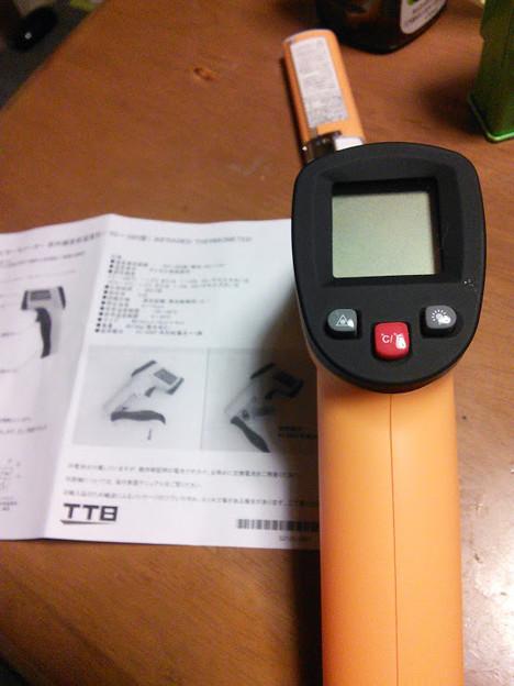 赤外線式温度計
