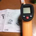 Photos: 赤外線式温度計