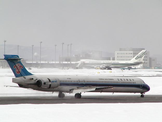 MD-90 B-2267 CSN [CZ] 2005.3