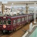 阪急電車5300系【初詣HM】