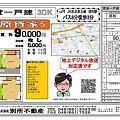 Photos: 篠原貸家5