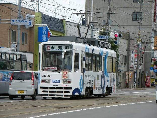 函館市交通局3000形電車 3002号...