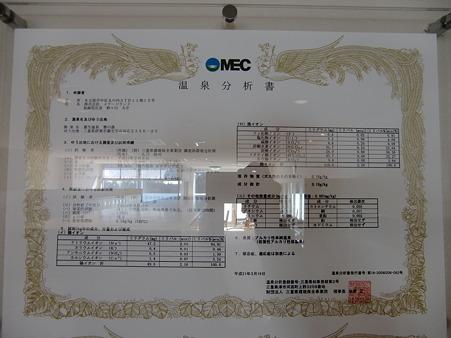 CIMG4451