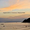 Photos: 鞆の浦の夜明け?