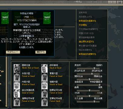 http://art37.photozou.jp/pub/797/3141797/photo/216401512_org.v1419624471.png