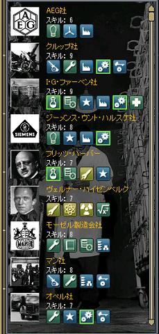 http://art37.photozou.jp/pub/797/3141797/photo/219175385_624.v1425139469.png