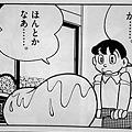 SF短編 恋人製造法 髪の毛 準備 ...
